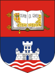 Logo Universität Belgrad_Quelle: Universität Belgrad
